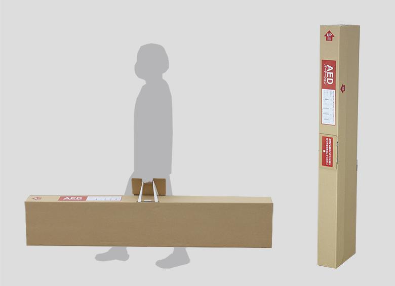 AEDパーテーション 持ち運びが簡単
