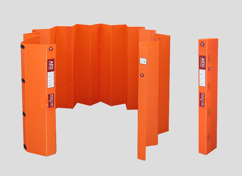 AEDパーテーション 耐水タイプ