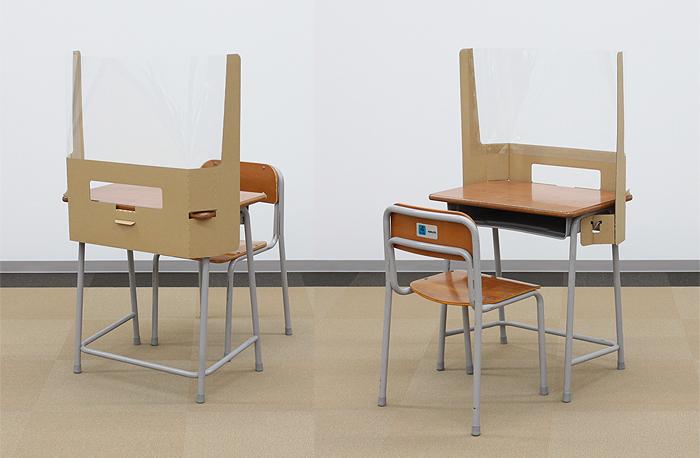 学校向け飛沫防止パーテーション 学習机用(学校机用)