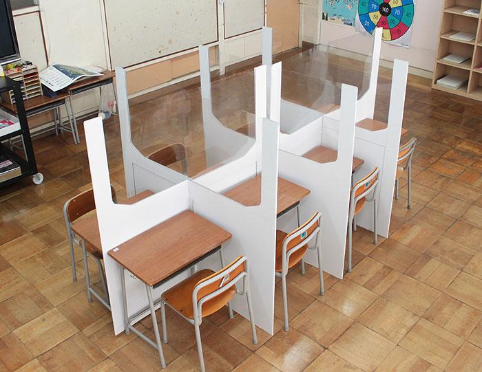 飛沫対策用パーテーション ディスカッション用 教室でのグループワークに