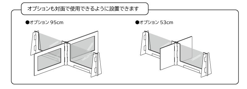 デスク用ジョイントパーツ 仕様3
